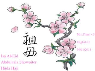 Isa Al-Eid Abdulaziz Showaiter Huda Haji