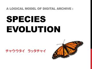 A Logical Model of Digital Archive : Species  Evolution