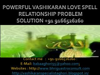 POWERFUL VASHIKARAN LOVE SPELL  RELATIONSHIP PROBLEM  SOLUTION +91 9166526260