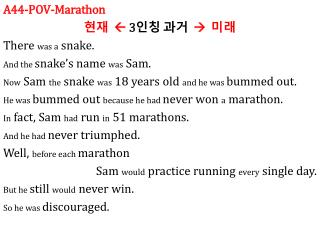 A44-POV-Marathon 현재     3 인칭 과거      미래 There  was a  snake.  And  the  snake's name  was  Sam.