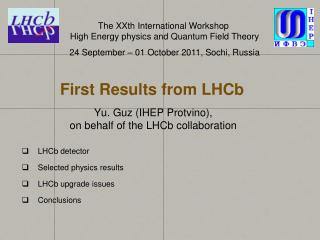 First Results from LHCb