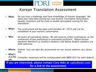 Korean Translation Assessment
