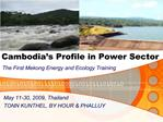 Cambodia s Profile in Power Sector