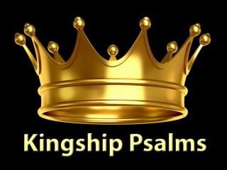 Who Is This King That Is God And  What Response Do We Owe Him? The Answer: Psalm 24