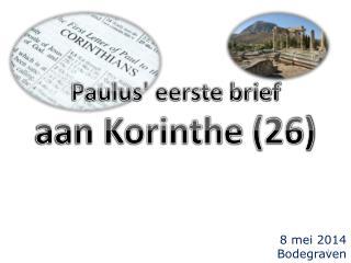 Paulus' eerste brief aan Korinthe  (26)