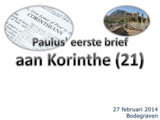 Paulus' eerste brief aan Korinthe (21)