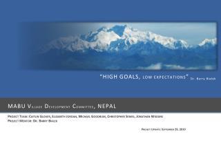 Mabu  V illage  D evelopment  C ommittee , Nepal