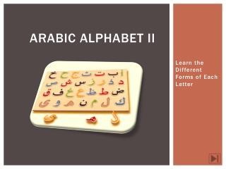 Arabic alphabet II