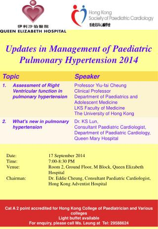 Updates in Management  of  Paediatric  Pulmonary Hypertension 2014