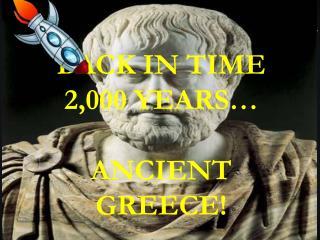 Aristotle!
