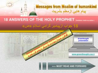 Messages from