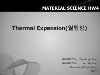 MATERIAL SCIENCE HW4