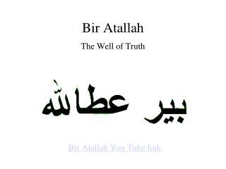 Bir Atallah