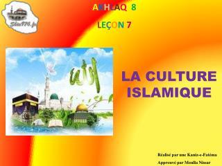 Réalisé par une  Kaniz -e- Fatéma Approuvé par  Moulla Nissar