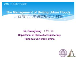 Ni, Guangheng	 (倪广恒)  Department of Hydraulic Engineering, Tsinghua University, China