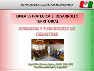 Administraci�n municipal
