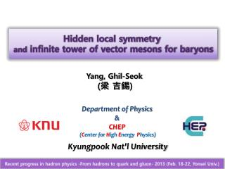 Hidden local symmetry  and  infinite tower of vector mesons for baryons
