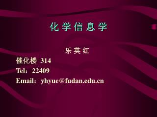 314 Tel:22409 Email:yhyuefudan