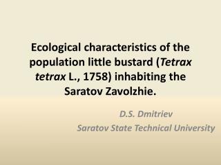 D.S.  Dmitriev Saratov State Technical University