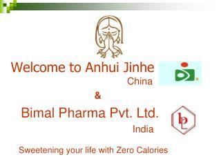 Welcome to Anhui  Jinhe