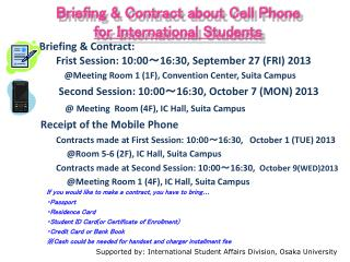 Briefing & Contract about Cell Phone  for International Students