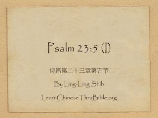 Psalm 23:5 (I)