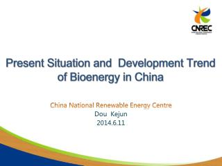 Present Situation and  Development Trend of  Bioenergy  in China