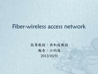 Fiber-wireless  access network