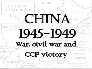 China  1945-1949