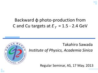 Backward φ photo-production from  C and Cu targets at  E γ  = 1.5 - 2.4 GeV