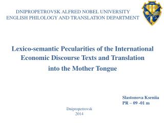 DNIPROPETROVSK ALFRED NOBEL UNIVERSITY ENGLISH PHILOLOGY AND TRANSLATION DEPARTMENT