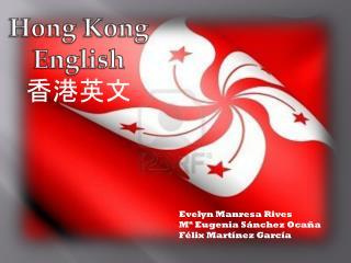 Hong  K ong  English 香港英文