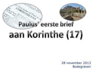 Paulus' eerste brief aan Korinthe (17)