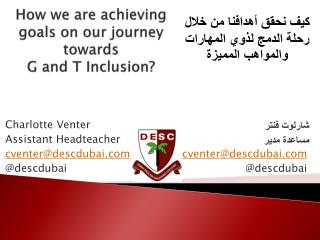 How  we are achieving goals on our journey  towards G  and T  Inclusion?