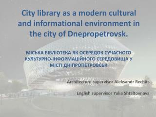 City library as a modern cultural and informational environment in the city of Dnepropetrovsk .