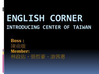 ENGLISH CORNER Introducing Center of Taiwan