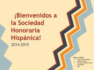 ¡Bienvenidos a la Sociedad Honoraria Hispánica!