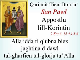 Qari mit-Tieni Ittra  ta'   San Pawl  Appostlu lill-Korintin 2  Kor 3 ,  15-4, 1 .3 - 6