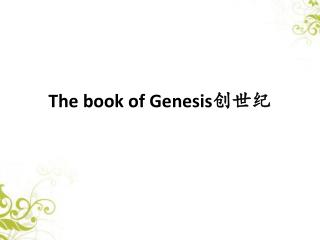 The book of Genesis 创世纪