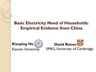 Basic Electricity Need of Households: Empirical  Evidence from  China