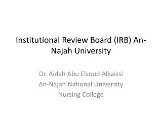 Institutional Review Board (IRB) An- Najah  University