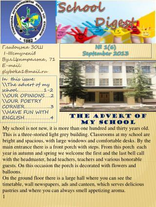 School        Digest