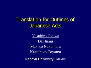 Translation for Outlines of Japanese Acts