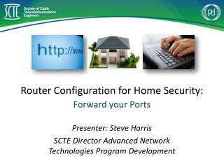 Router Configuration for Home Security:
