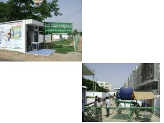 Liquid Waste Treatment Plant