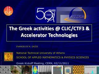 The Greek activities @  CLIC/CTF3 & Accelerator Technologies