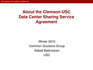 About the Clemson-USC Data Center Sharing Service Agreement