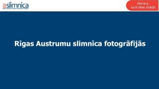 Rīgas Austrumu  slimnīca fotogrāfijās