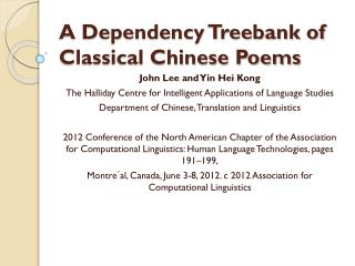 A Dependency Treebank of Classical Chinese Poems