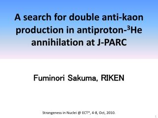A search for double anti-kaon production in antiproton- 3 He annihilation at J-PARC